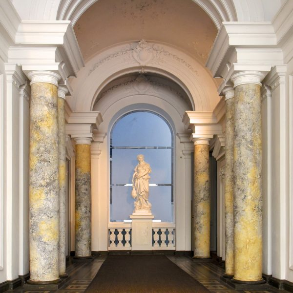 Foyer Ingeborg Bachmann Haus, Ungargasse 6